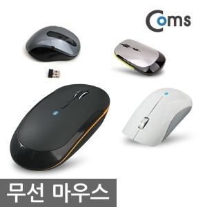블루투스 무선 광 마우스 스마트폰 노트북 태블릿