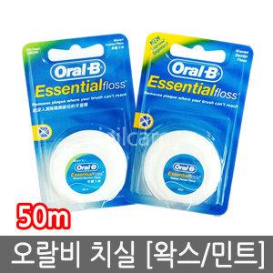 오랄비 치실 50m 1개/민트/왁스/oralb/치간칫솔