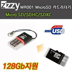 MR001 마이크로SD 카드리더기/슬림 휴대용/SDHC/SDXC