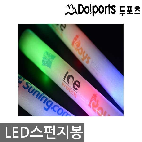 LED스펀지봉 야광봉 야광 응원도구 짝짝이 야광팔찌