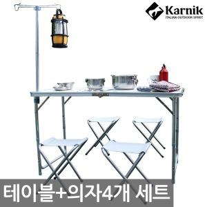 캠핑테이블/캠핑용품/야외테이블/테이블세트/접이식