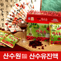 무첨가 국내산산수유진액/산수유즙/구례산수유엑기스