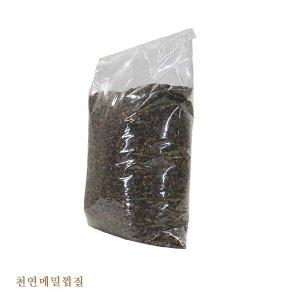 천연 메밀껍질. 메밀베개속통/ 다다유통dadautong