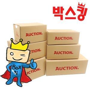 박스킹 연말행사 업계최저가 10+1행사 로고박스 박스