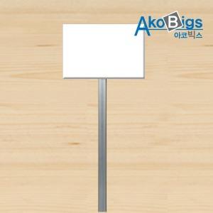 수목 표찰 무지 명패 명찰 사각알루미늄 180x120 이름