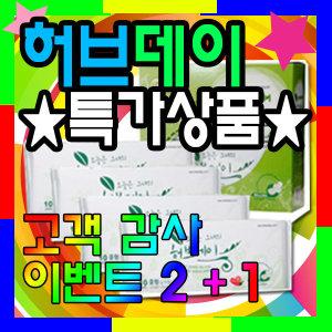 허브데이/한방생리대/팬티라이너/최저가/특가상품