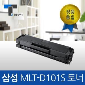 쓸만한 MLT-D101S 삼성재생토너 ML2160 2164 2165W