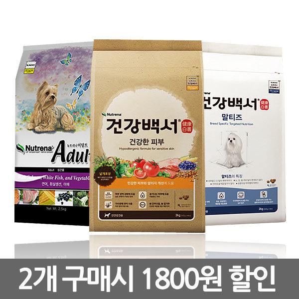 뉴트리나 건강백서2kg/견종별/대포장5-10kg/애견사료