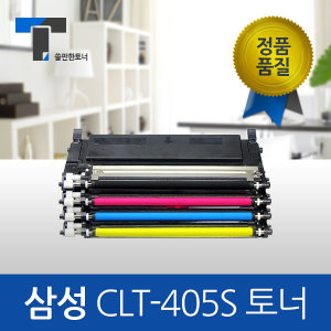 쓸만한 CLT-405S 삼성재생토너 SL-C420 C422 C423 470