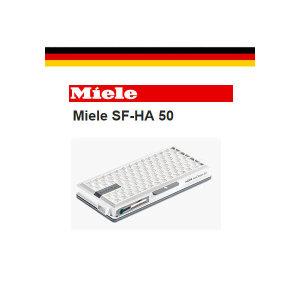 해외 독일 직배송밀레 HA50 헤파필터 Miele SF-HA 50
