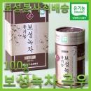 유기농 보성녹차 곡우 100g /2018년 햇녹차/본사 직송