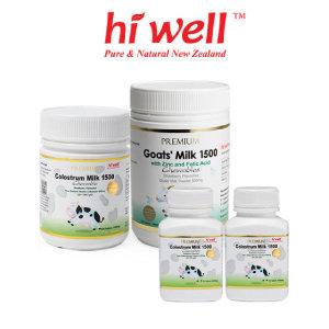 (현대Hmall)하이웰 초유츄어블plus 산양유 2+2