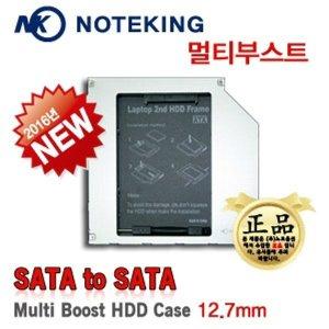 LG R510 R560 R570 12.7mm SATA TO SATA 멀티부스트