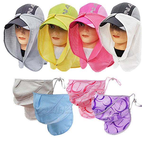 나스카 얼굴 햇빛 가리개/자외선 차단 마스크 쿨 모자