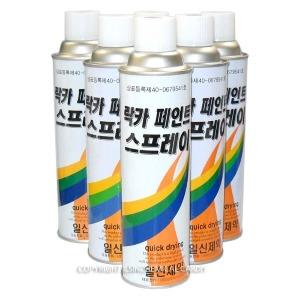 락카스프레이 리폼 페인트 방청제 이형제 금형세정제