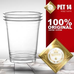 언빌리버블 PET 14 투명컵 천개/아이스컵 종이컵 음료