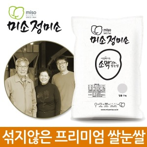 미소정미소 2017년햅쌀 일품 7분도미 쌀눈쌀5kg 혼합X