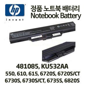HP 정품 610 6720S 6703S 6735S 6820S 6830S 6720s/CT