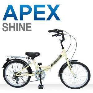 아펙스 20인치 7단 접이식자전거 샤인 자전거