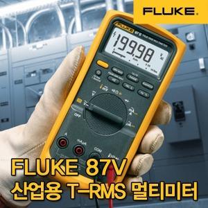 플루크/Fluke 87V/87-5/87-V/E2/디지털 멀티미터/TRMS