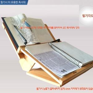 2단 2층 독서대 북스탠드 거치대 책받침대