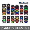 PLA필라멘트/ABS필라멘트/3D프린터/1KG/1.75mm