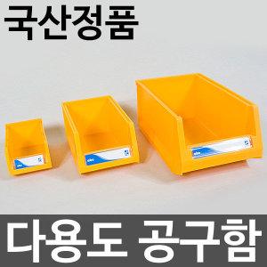 국산 부품박스 공구함 정리함 수납함 부품상자