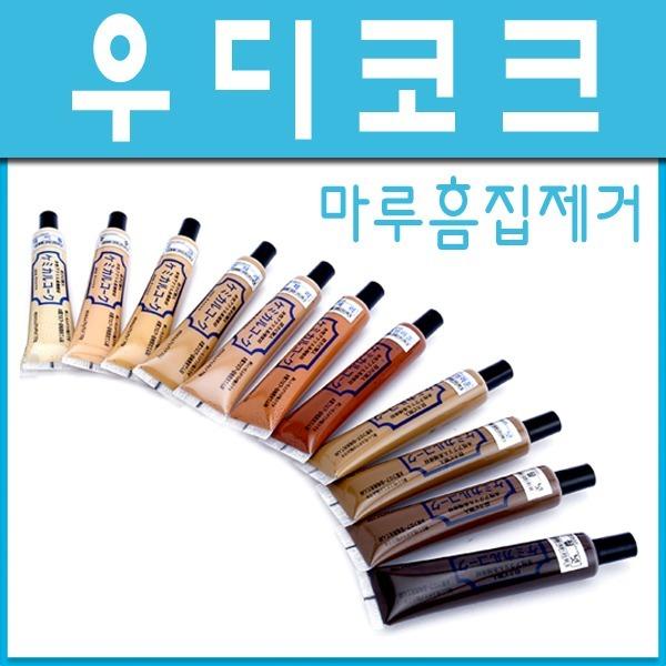우디코크70g/가구상처/흠집제거/보수