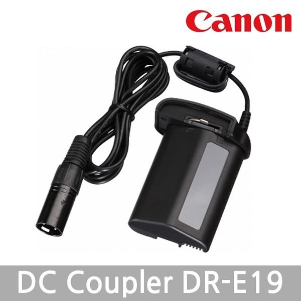 (캐논공식총판) 캐논정품 DR-E19 최신 박스품/빛배송