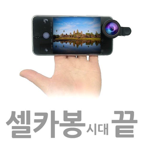 핸드폰손잡이케이스 / 휴대폰손잡이 가르착케이스