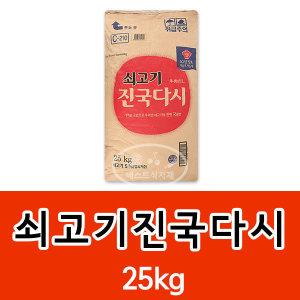 대상 청정원 쇠고기 진국다시 25kg/다시다/미원