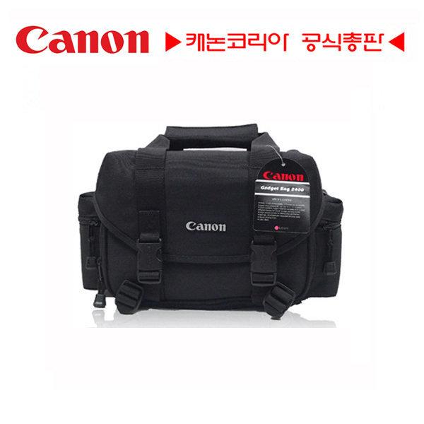 캐논총판  캐논 정품 9361 카메라 가방