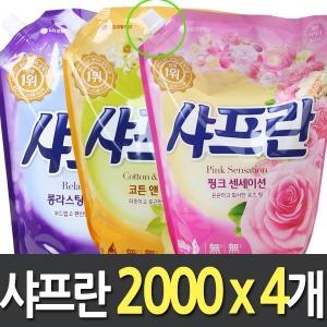 특가판매 샤프란 1600mlX4팩/섬유유연제/한입세제