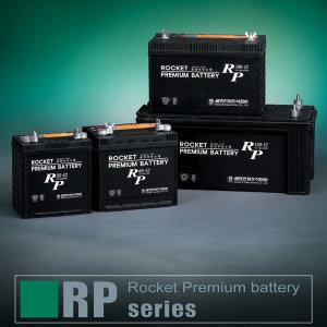 로케트 RP100 12V 100AH 산업용배터리