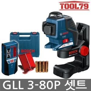 보쉬 GLL3-80P 콤보세트 라인레이저