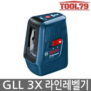 보쉬 GLL3X 라이레이저 수직 수평 3방향 측정 레벨기
