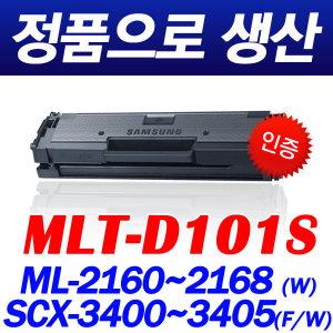 ML2164W 2165 2168 2162 2160 SCX3400F 3405 FW프린터
