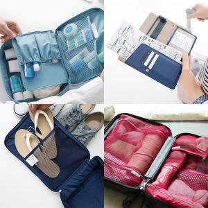 여행용파우치세트 여행준비물 보조 여행가방 여행용품