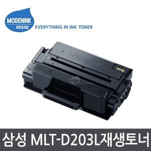 MLT-D203L SL-M3320 3370 3820 3870 4020 D DW ND FD
