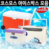 아이스박스 낚시/레저/스티로폼 /아이스팩 증정/물통