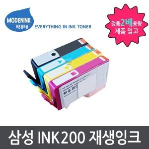 재생K200 C200 M200 Y200 SCX-1490W SCX-1855F 2000FW