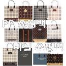 PP 쇼핑백/비닐 쇼핑백/PP비닐 쇼핑백/쇼핑백