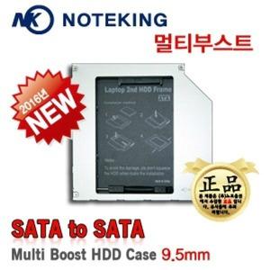 삼성 NT530U4B 9.5mm SATA TO SATA 멀티부스트