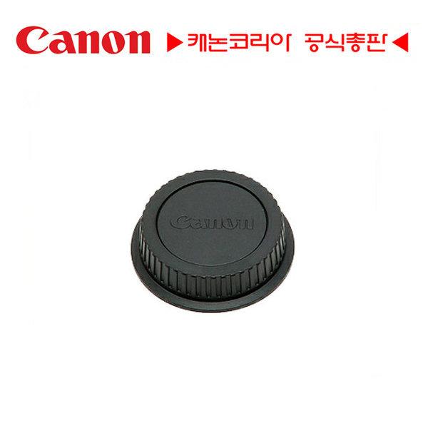 캐논코리아공식총판  캐논 정품 E 렌즈 뒷캡