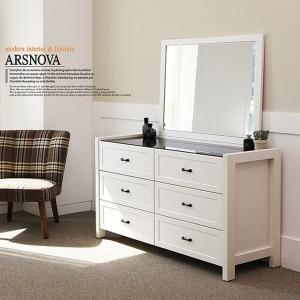 아르스노바 화이트하임 3단1200서랍장+거울