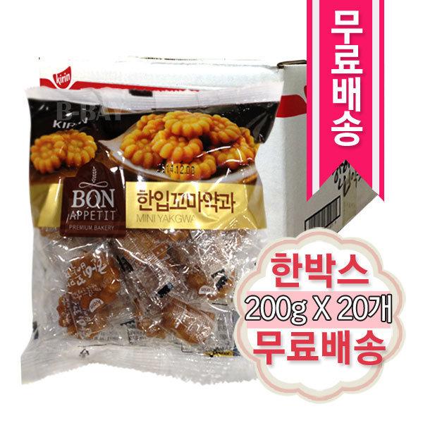 (무료배송) 롯데 한입꼬마약과 x 20봉 (1박스)