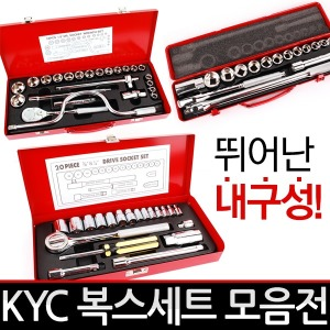 KYC 복스세트모음전 대만제 17P/20P/24P 렌치세트 복