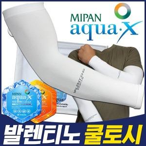 (2+1/5+3)국산 무봉제 쿨토시/팔토시/쿨스카프/AQUA-X