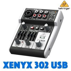 XENYX302USB/302USB/베링거믹서/소형믹서/BEHRINGER/