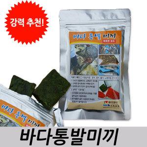 바다통발미끼 통발용떡밥 집어제 미끼 바다낚시